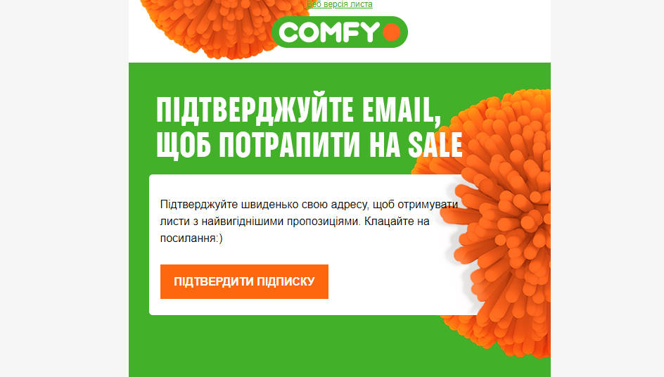 comfy email